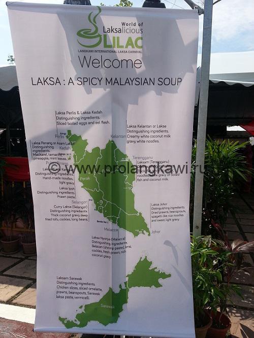 кухня в Малайзии
