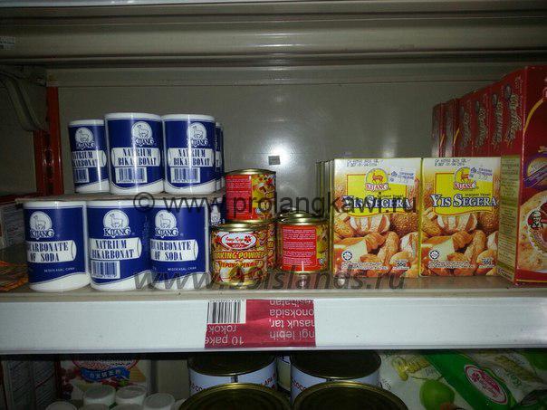 продукты в Малайзии